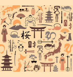 Seamless background on a theme of japan vector