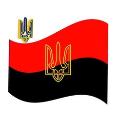 revolutionary flag vector image vector image