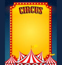 a blank circus border vector image