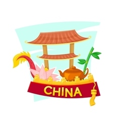 China set vector
