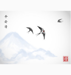 flying swallow birds and blue mountain vector image