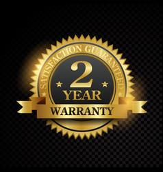 one year warranty satisfaction guaranteed vector image