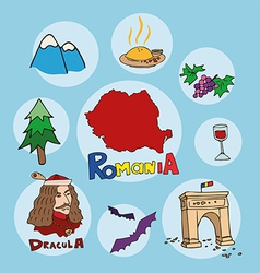 set of national profile of the romania vector image