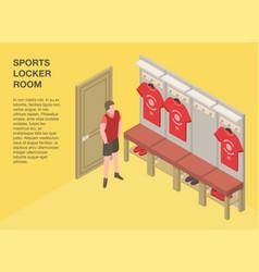 Sports locker room banner isometric style vector