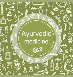 ayurvedic medicine - poster vector image