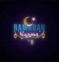 ramadan kareem neon glowing banner neon vector image