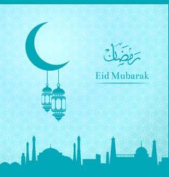 Ramadan with lanterns hanging vector