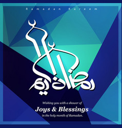 ramadan kareem creative design vector image