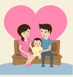 i love my family vector image