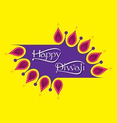 Indian festival diwali greeting design vector