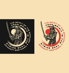 Samurai vintage monochrome print vector