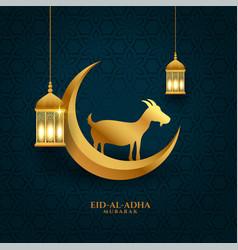 Bakrid eid al adha festival greeting wishes vector