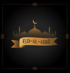 Eid al adha bakrid festival islamic greeting vector