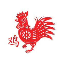 Rooster papercut symbol vector image