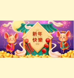 chinese new year cartoon rats with lanterns vector image