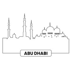 Cityscape of abu dhabi vector