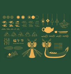 Dragon boat festival gold elements collection vector