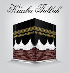 Kaaba tullah vector