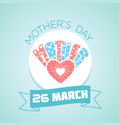 march mothers day vector image