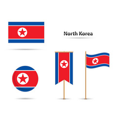north korea flags vector image