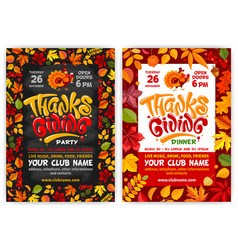 thanksgiving party poster template vector image