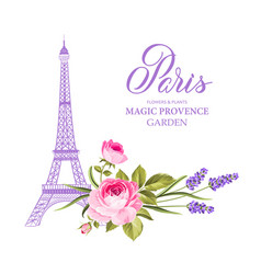 the eiffel tower card vector image vector image