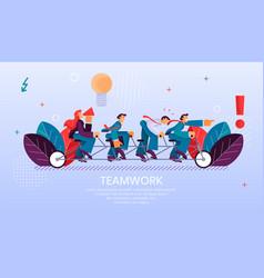 Banner teamwork group people worker vector