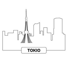 cityscape of tokyo vector image