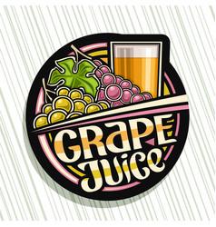 Logo for grape juice vector