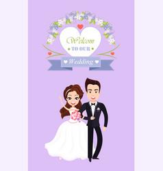 Married groom and bride wedding invitation vector