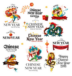 new year dog 2018 - lettering cards on vector image