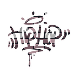 Hip hop tag graffiti style label lettering on the vector