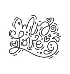 calligraphy phrase my love monoline vector image