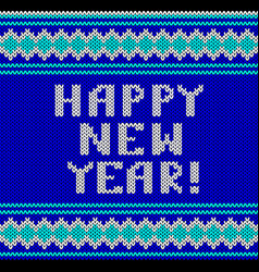 Knitted lettering happy new year imitation vector