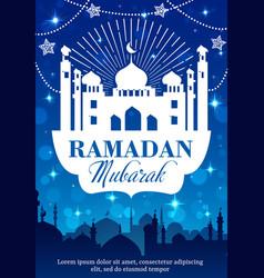 muslim mosque moon ramadan kareem lanterns vector image
