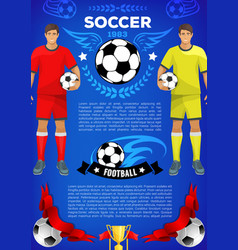 soccer sport game banner for football club or team vector image