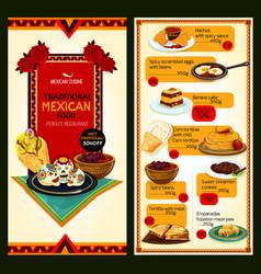 mexican restaurant cuisine menu vector image