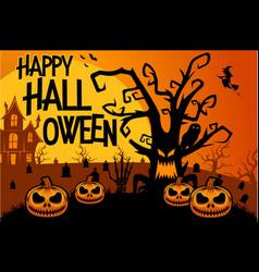 Halloween tree happy vector