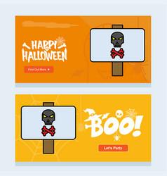 Happy halloween invitation design with danger vector