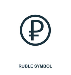 ruble symbol icon mobile app printing web site vector image