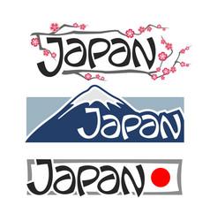 Symbol of japan vector
