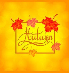 autumn calligraphy seasonal lettering vector image