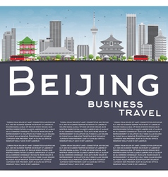 Beijing Skyline with Gray Buildings vector image