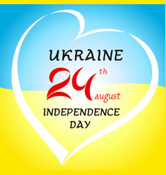 24th august ukraine independence day vector image