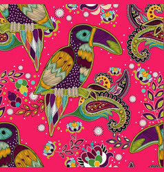 bright seamless pattern tropical backdrop with vector image