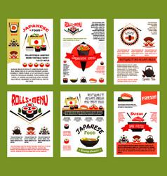japanese food and sushi menu banner template set vector image vector image