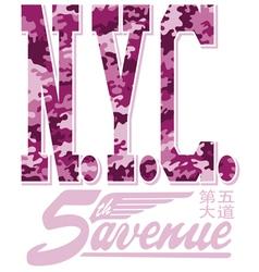 New York City fifth avenue vector image vector image