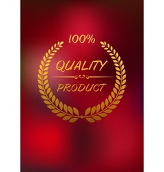 High quality label with golden laurel wreath vector image