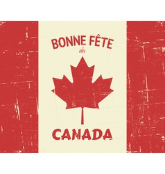 Vintage Canada Day Poster vector image