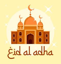 Eid al adha islamic festival background flat vector